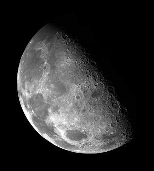 Nuit dans Bonheur lune